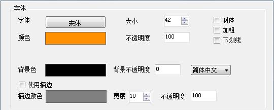 %e5%90%af%e5%8a%a85-%e5%ad%97%e4%bd%93
