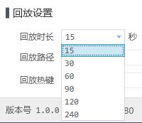%e5%9b%9e%e6%94%be%e6%97%b6%e9%95%bf