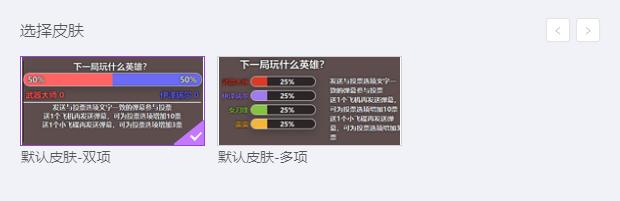 %e9%80%89%e6%8b%a9%e7%9a%ae%e8%82%a4